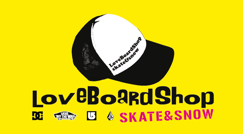 Shop LoveBoardShop Codroipo
